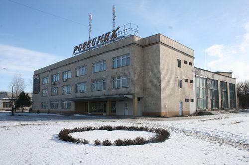 Фото Ровесник (зима)