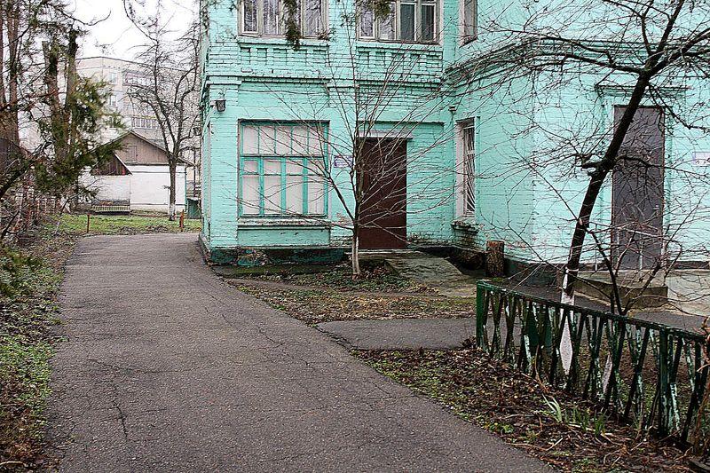 Тер. центр 44