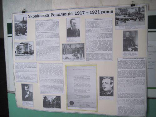 стенд до 100 річ УНР