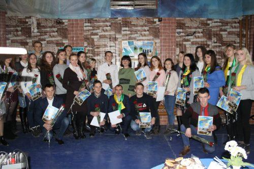У Павлограді відзначили День студента, фото-2