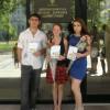 Вручення  стипендій губернатора області Олександра Вілкула дітям – сиротам
