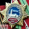 Підвищення пенсійних виплат громадянам, які постраждали внаслідок Чорнобильської катастрофи