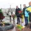 У місті відзначили День захисника України