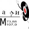 Радіо «Самара» 25 років