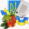 У Павлограді проведуть акцію «Міст єдності»