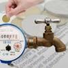 Аналіз тарифів на послуги з централізованого водопостачання та водовідведення по містам  України