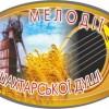 Запрошуємо відвідати традиційний фестиваль «Мелодії шахтарської душі»!