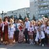 День незалежності України в Павлограді