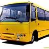 Розклад руху пільгових автобусів