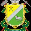 Порядок надання адміністративних послуг виконавчими органами Павлоградської міської ради