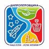 Олександр Вілкул: «Завтра на засіданні Ради регіонів, яка вперше пройде на Дніпропетровщині, наша область вперше буде представлена новим логотипом»