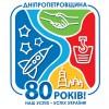 У Дніпропетровську пройшла обласна конференція на тему: «Дніпропетровщина — багатонаціональна»