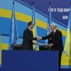 Партия регионов и партия «Сильная Украина» официально объединились