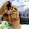 Выполнение городского бюджета  за сентябрь 2012 года