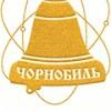 Встреча чернобыльцев Украины