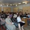 Наукова конференція з краєзнавства  «Подих століть і сучасність»