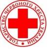 ЗВЕРНЕННЯ  Товариства Червоного Хреста України!