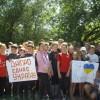 Чемпіонат Дніпропетровської області