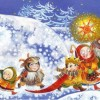 Запрошуємо відсвяткувати Різдво разом з павлоградською родиною!