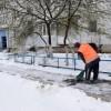 Інформація  щодо ліквідації наслідків негоди на території міста Павлоград