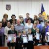 Павлоградці відсвяткували День охорони праці
