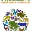 Міжнародний день біорізноманіття