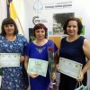 Церемонія нагородження учасників та переможців щорічного конкурсу  міні – грантів «Громада своїми руками»