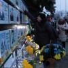 День Гідності та Свободи у Павлограді