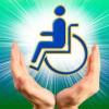 До уваги осіб, які мають інвалідність загального захворювання 1, 2, 3 груп