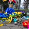 Павлоградці вшанували пам'ять героїв Небесної Сотні
