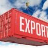 До відома підприємств — експортерів м. Павлоград