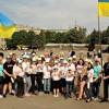 У Павлограді провели патріотичний флешмоб