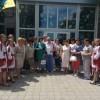 Павлоград гостинно зустрічав учасників Всеукраїнського семінару-практикуму