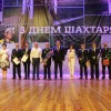 Міський голова привітав павлоградських шахтарів з професійним святом!