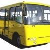 Новий маршрут міського транспорту загального користування!