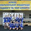 Спортсмени колективів «Ритми Юності» і «Джерельце» стали призерами Кубку України з черлідингу та чир-спорту