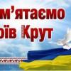 До уваги Павлоградців!