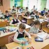 Призупинено занняття у деяких школах міста