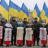 У Павлограді відзначали День Соборності України