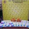 Вітаємо переможців Мистецької школи №2! Всеукраїнського багатожанрового фестивалю-конкурсу «Зірковий драйв», м. Запоріжжя