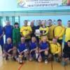 Пройшов V традиційний турнір з міні-футболу,  присвячений пам'яті воїнам-інтернаціоналістам