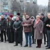 Павлоградці вшанували пам'ять загиблих українців