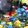 Вшануймо пам'ять загиблих українців