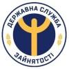 Шановні клієнти Павлоградського міськрайонного центру зайнятості