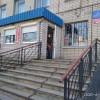 Павлоградську лікарню включили до Державного переліку