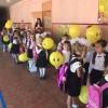 1 вересня — свято повернення до школи!