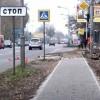 Програма «Місто без окраїн» в дії