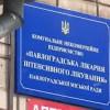 ПрАТ «ДТЕК «Павлоградвугілля» надали концентратори для опорної лікарні