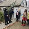 """Проведення Всеукраїнської акції  """"16 днів проти насильства"""""""