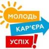 Набір учасників до програми «Інновації – Україні» для підприємців – початківців